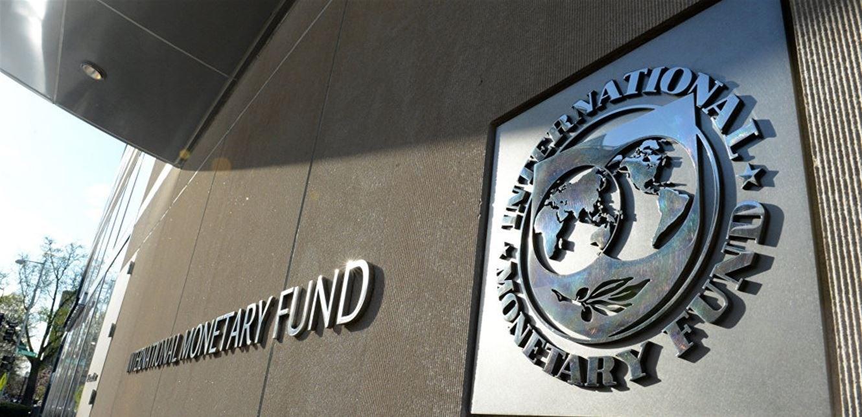 صندوق النقد يدرس طلب إيران بمنحها تمويلاً طارئاً لمواجهة كورونا