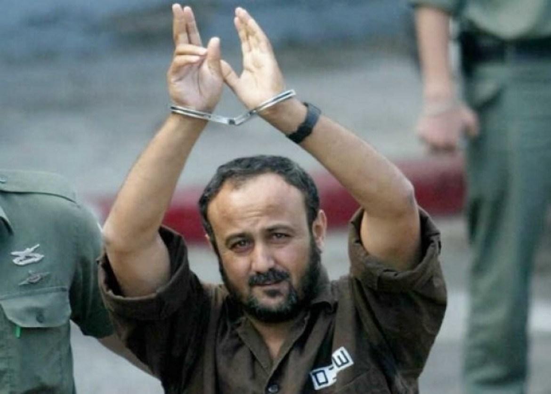في الذكرى الـ 19 لاعتقاله قصيدة للأسير مروان البرغوثي