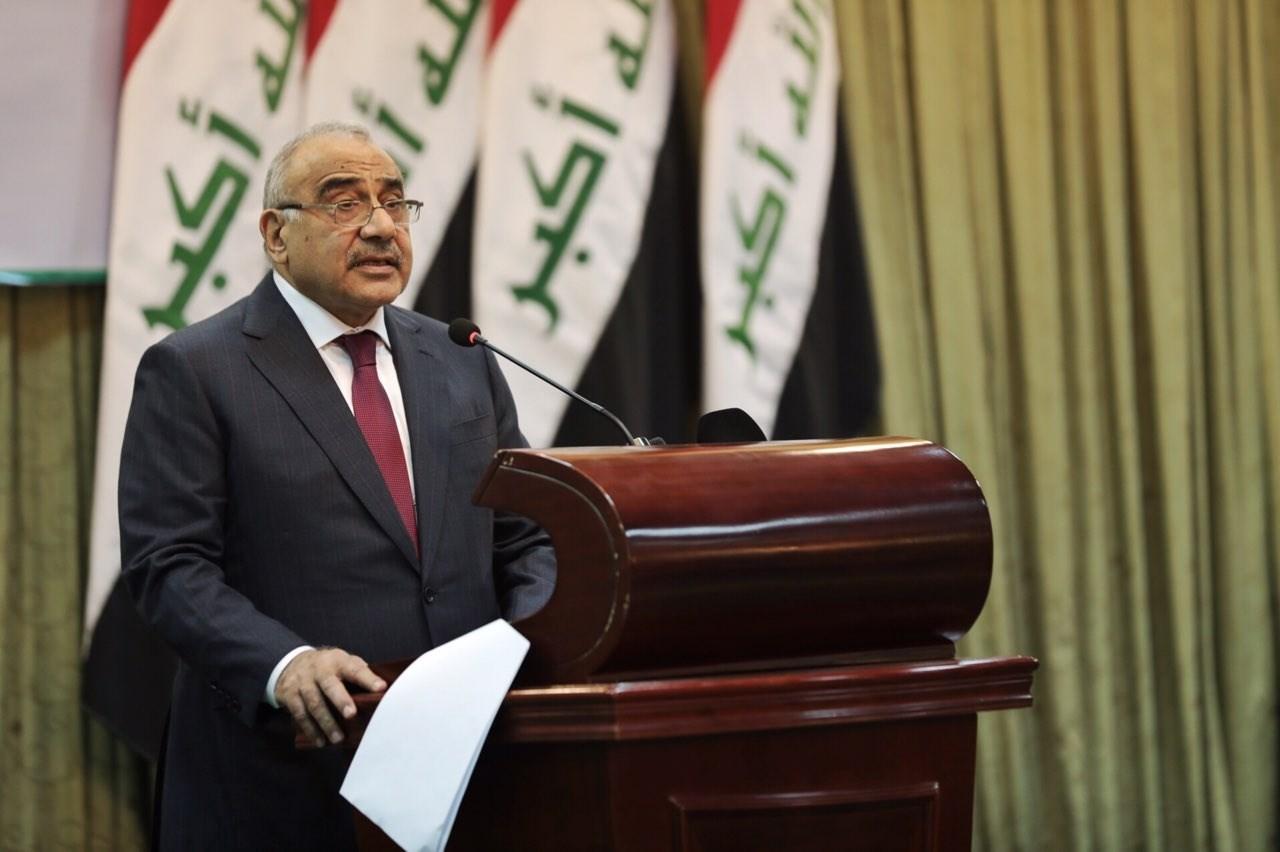 عبد المهدي: العراق يقترب من تحقيق إنجاز كبير للقضاء على كورونا