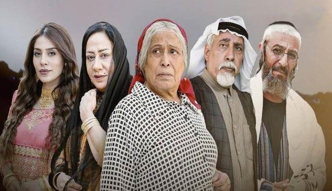 """""""جيروزاليم بوست"""": مسلسل عربي يصوّر الحياة اليهودية في الخليج يثير الغضب"""