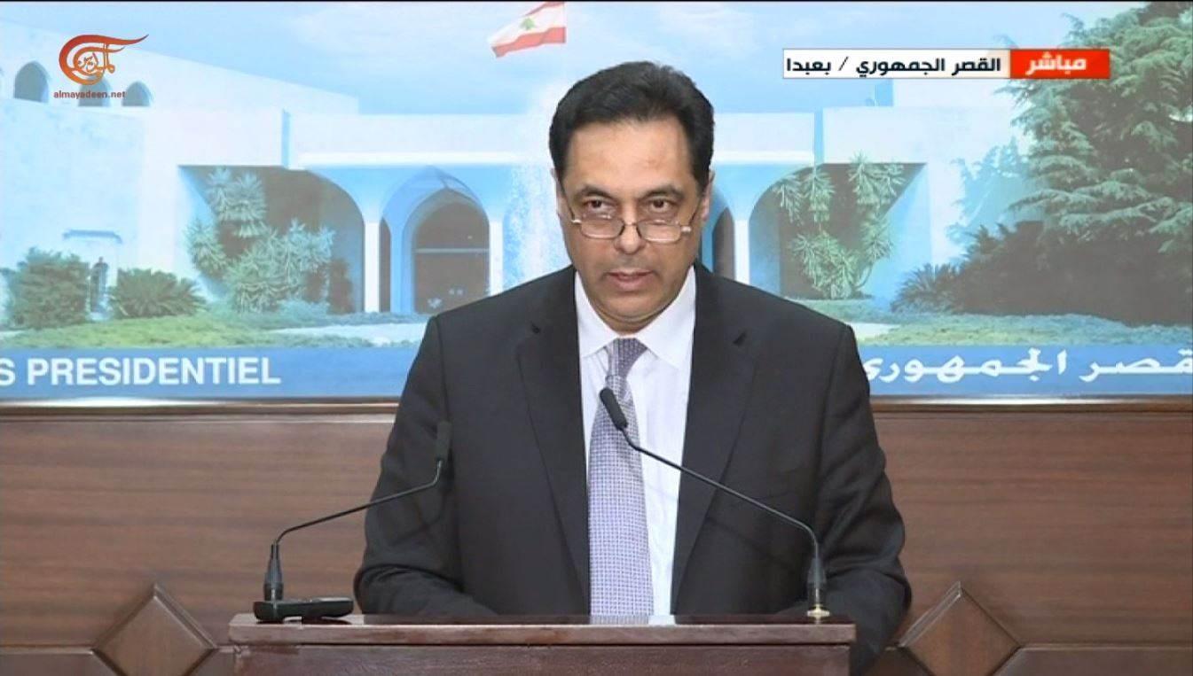 دياب: هناك تصرف مريب لحاكم مصرف لبنان في ما يتعلق بتدهور سعر صرف العملة