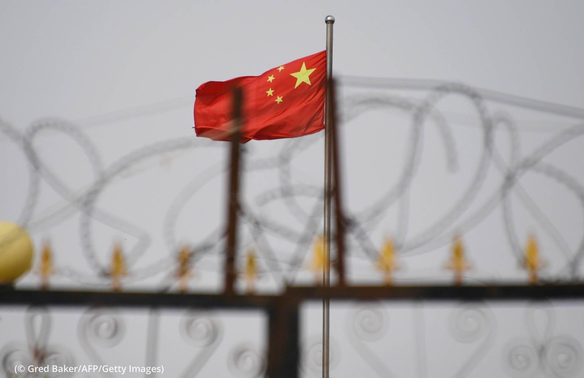 الصين تدعو إلى ضرورة إدانة الهجمات السيبرانية