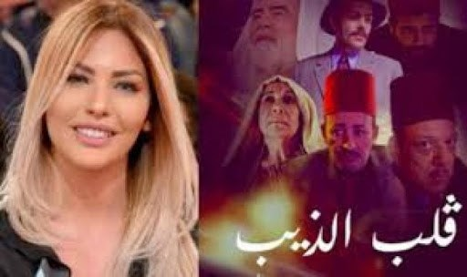 """""""قلب الذيب"""" التونسي على شاشة الحوار وممنوع على القناة الوطنية"""