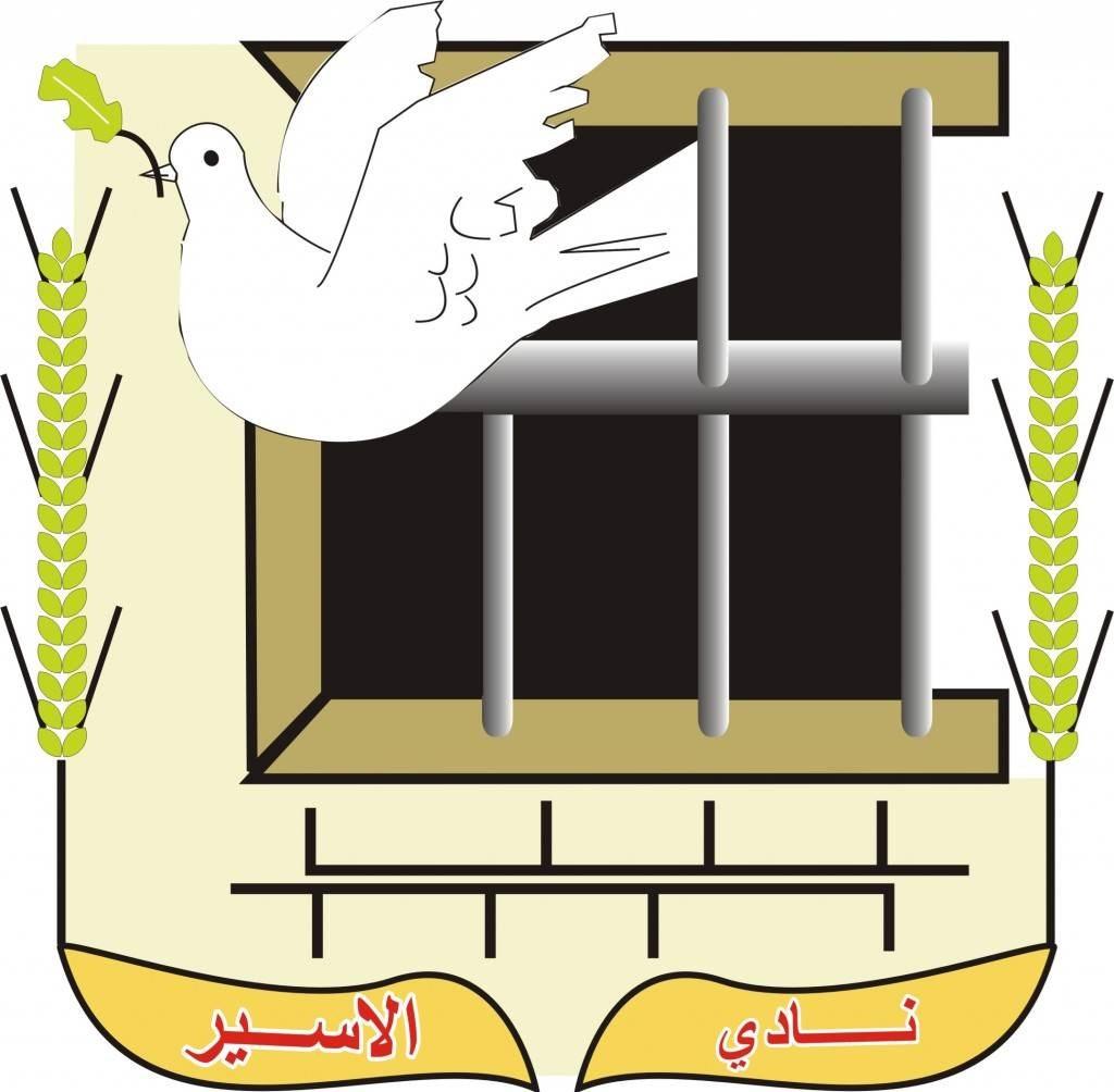 نادي الأسير: الاحتلال يحتجز جثامين 60 أسيراً فلسطينياً