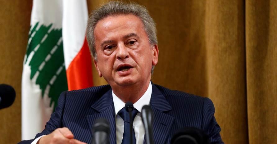 حاكم مصرف لبنان للبنانيين: ودائعكم موجودة في المصارف