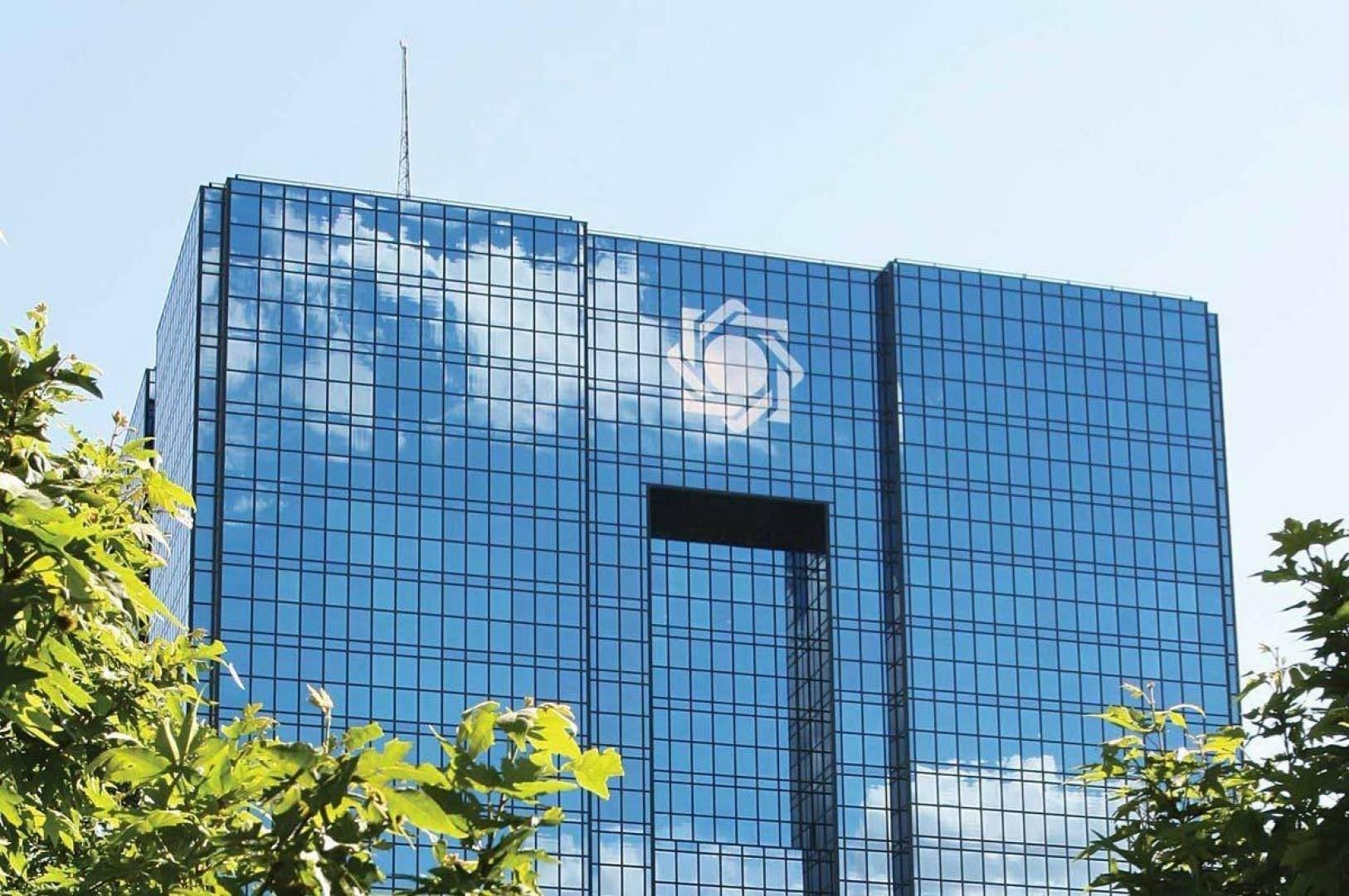 البنك المركزي الإيراني يعلن عن منح قروض ميسرة لـ23 مليون أسرة