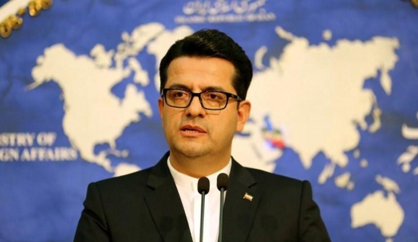 الخارجية الإيرانية: مزاعم أميركا بشأن علاقتنا التجارية بفنزويلا كاذبة