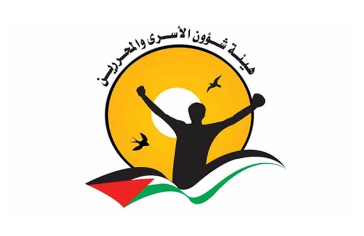 """""""هيئة الأسرى"""": استقرار صحة المعتقل المصاب محمد ريشة وتمديد اعتقاله"""