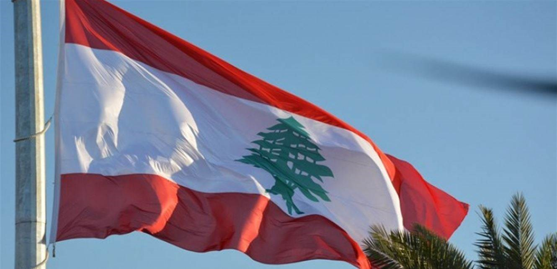 الخارجية الفرنسية: خطة الحكومة اللبنانية الاقتصادية مهمة