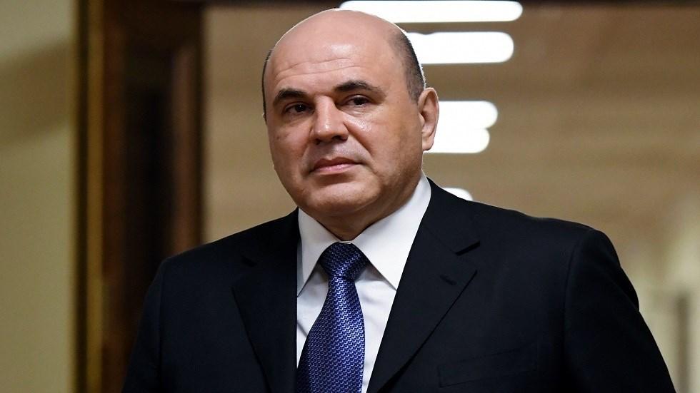 رئيس الوزراء الروسي مصاب بفيروس كورونا وبوتين يكلف نائبه بمهامه
