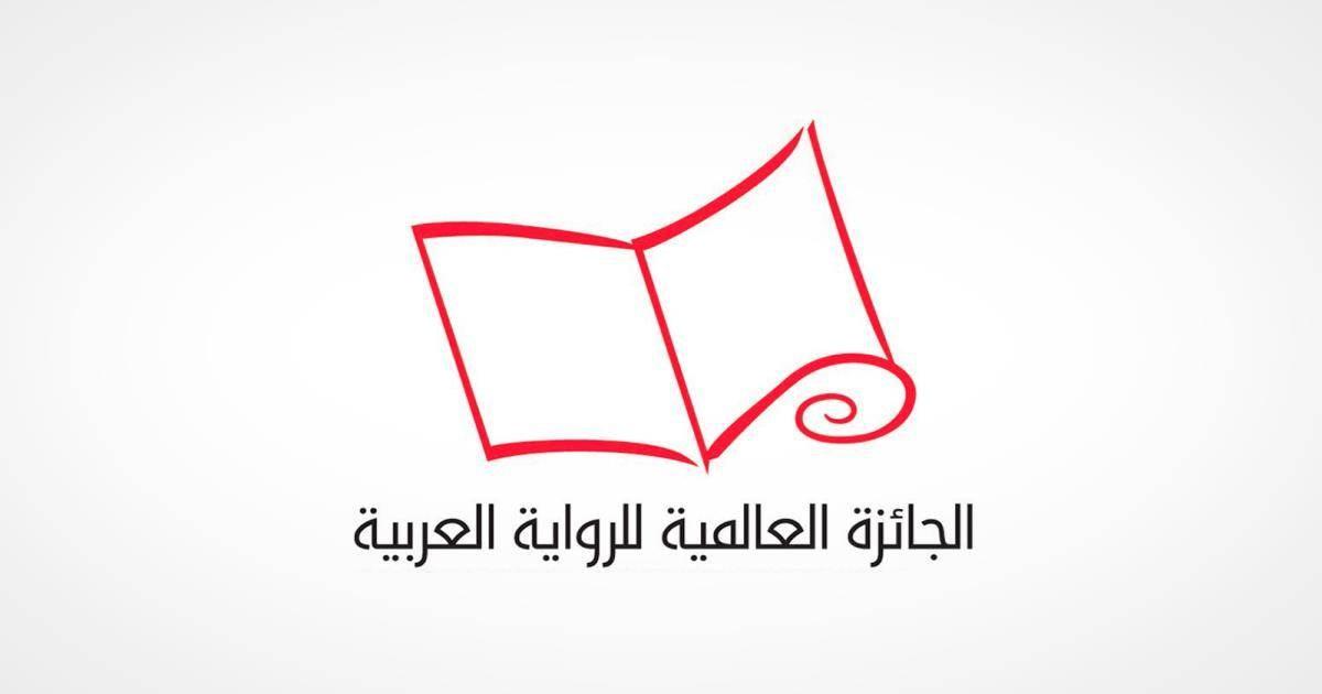 """""""البوكر العربية"""" تفتح أبواب الترشح"""