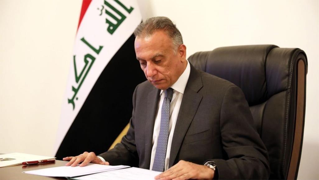 """الكاظمي يتلقى اتصالَ تهنئة من ترامب.. والقوات العراقية تواصل """"ثأر الصائمين"""""""