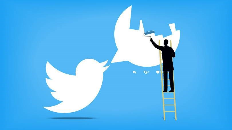 الميادين تويتر