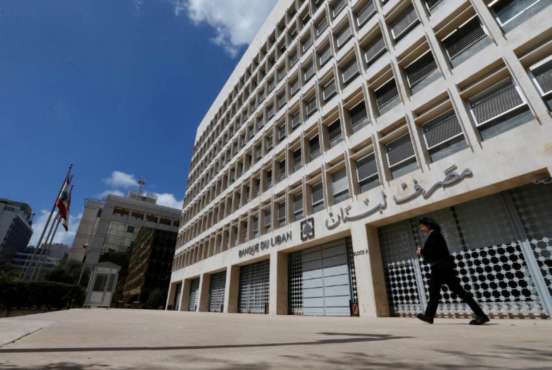توقيف مسؤول في مصرف لبنان بملف التلاعب بسعر صرف الدولار