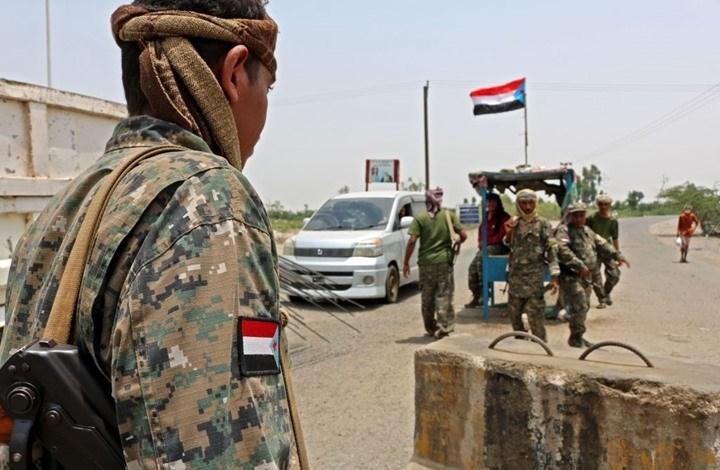 بيان أممي: للعودة عن قرار إعلان الإدارة الذاتية جنوب اليمن