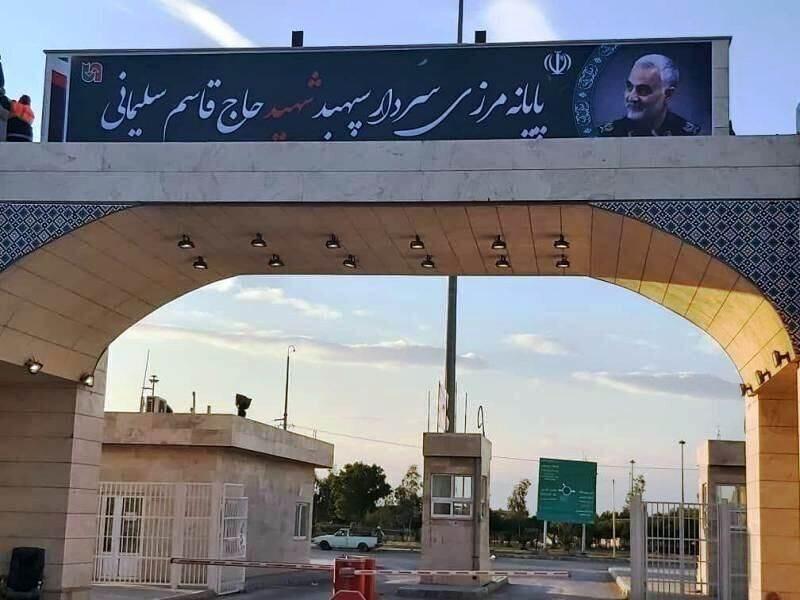"""محادثات بين إيران والعراق لإعادة فتح منفذ """"مهران"""" الحدودي"""