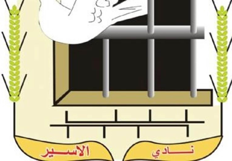 """ورقة موقف صادرة عن """"نادي الأسير"""" بشأن الأمر العسكري الجديد للاحتلال"""