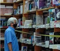 """منافذ """"الهيئة المصرية العامة للكتاب"""" إلى العمل تدريجياً"""