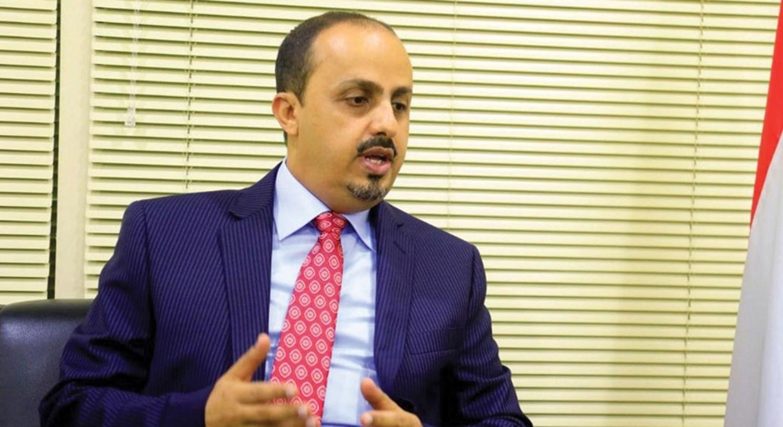 الإرياني: نحذر المجلس الانتقالي من نهبه لأموال قوات هادي