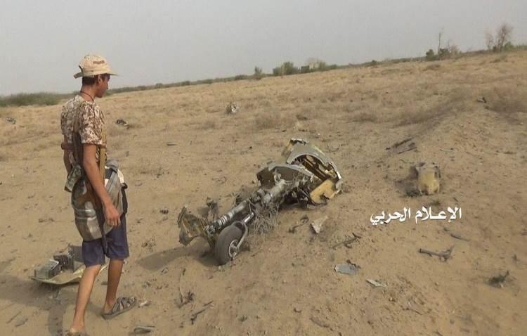 الدفاعات الجوية اليمنية تسقط طائرة استطلاع للتحالف السعودي
