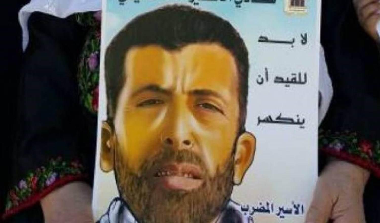 إدارة سجون الاحتلال تنقل الأسير جنازرة إلى العزل وترفض الإفراج المبكر عن الأسير جرجاوي