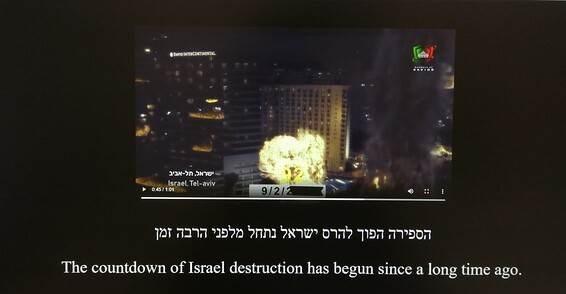 """""""العد العكسي لتدمير إسرائيل بدأ قبل وقت طويل"""".. هجوم سايبر على مواقع إسرائيلية"""