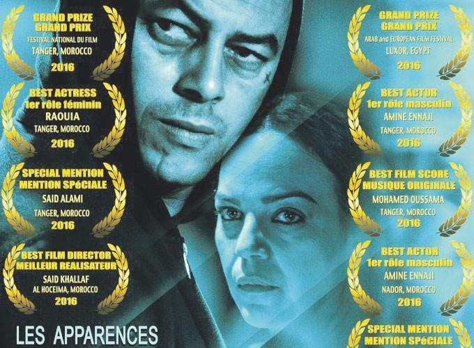 11 فيلماً عبر موقع المركز السينمائي المغربي