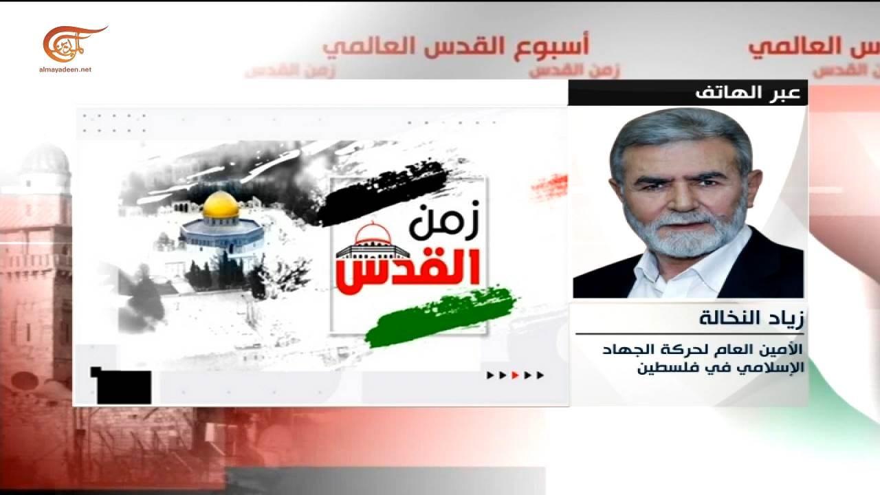 السيد نصر الله: لا يحق لأحد منح أي جزء من فلسطين لغير أهله... وقواعد اشتباك حرب تموز  قائمة