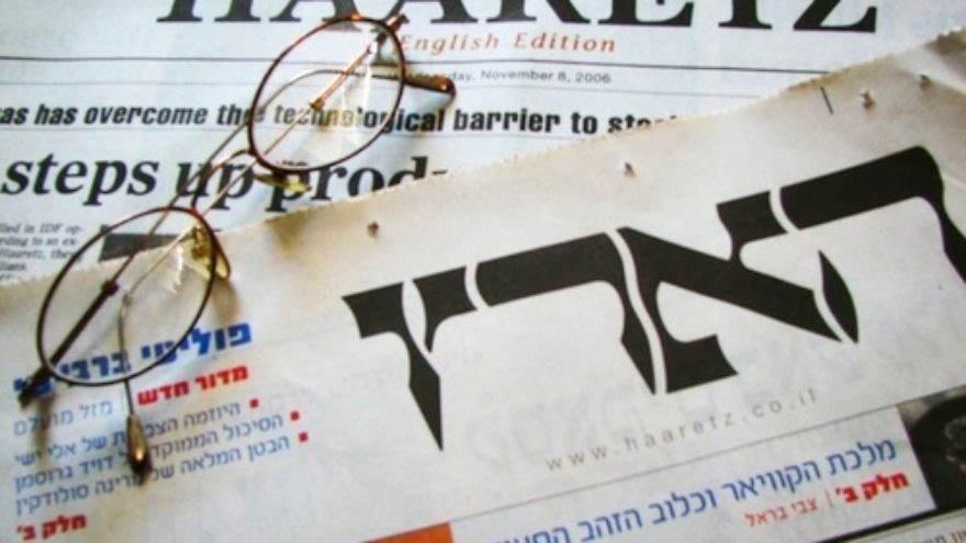 النقاط التي نقلها الإعلام الإسرائيلي من خطاب السيد نصر الله
