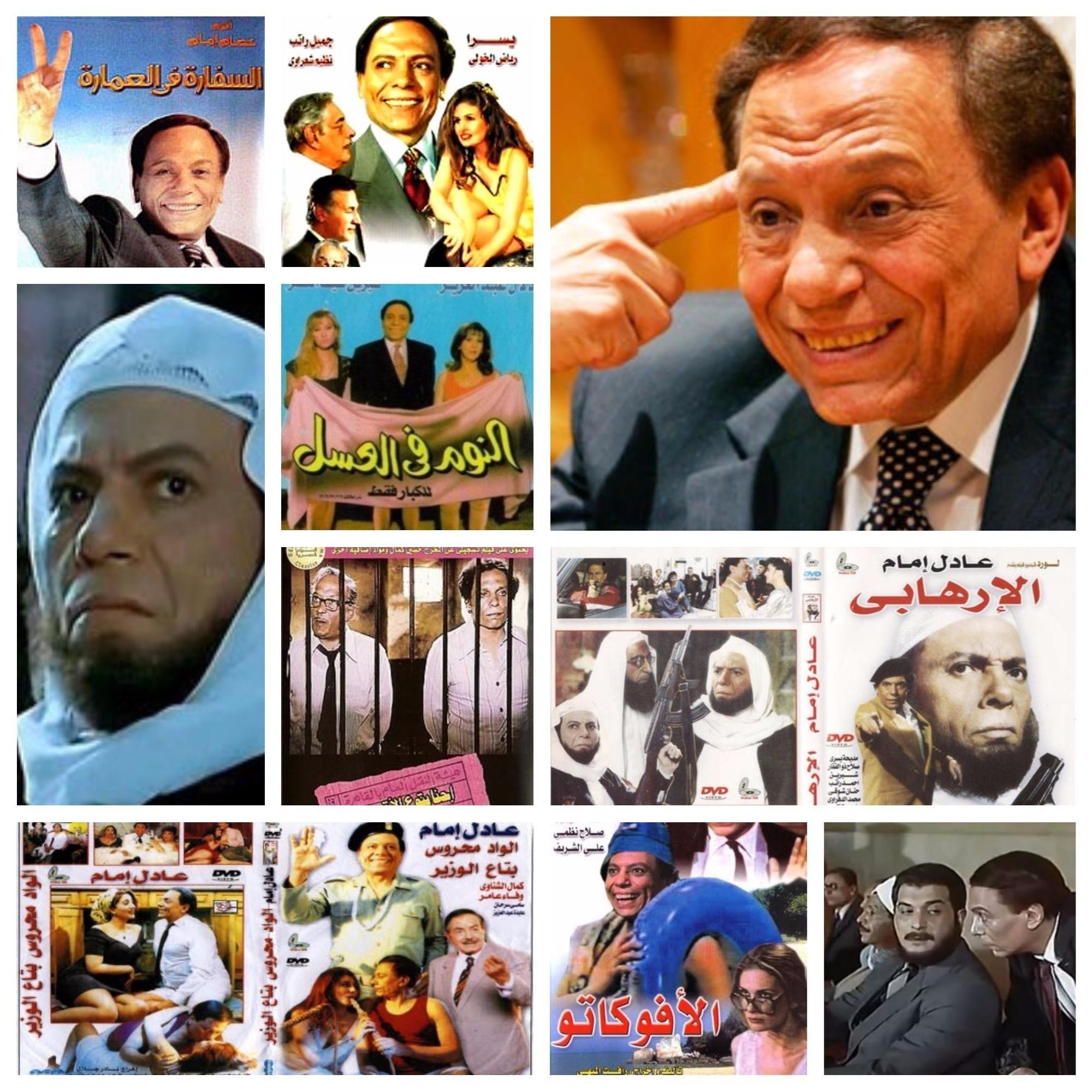 """قناة """"بوب أب"""" مؤقتة خاصة بأفلام عادل إمام"""