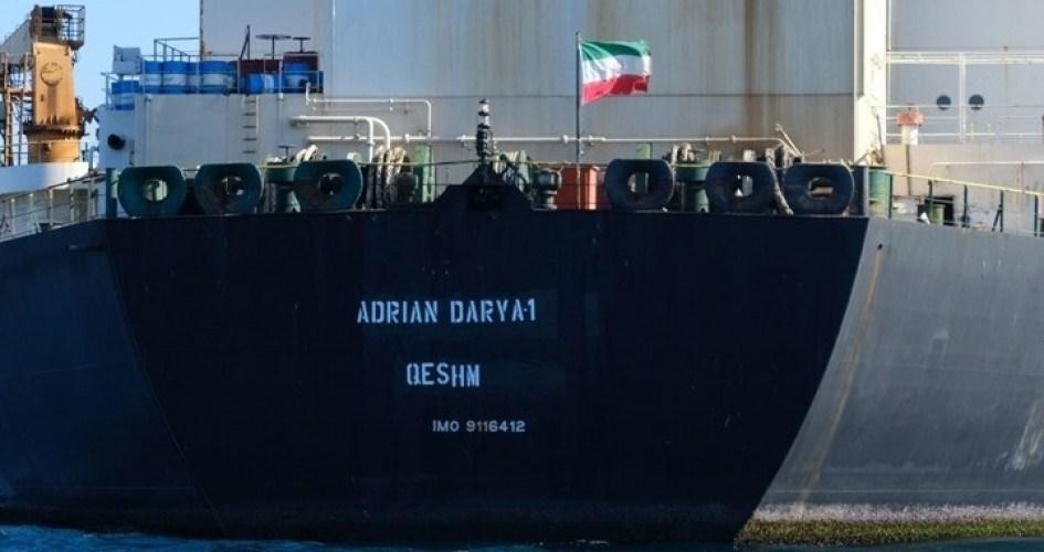 """الأولى من خمسة... ناقلة النفط الإيرانية """"فورتشن"""" تصل فنزويلا الأحد"""