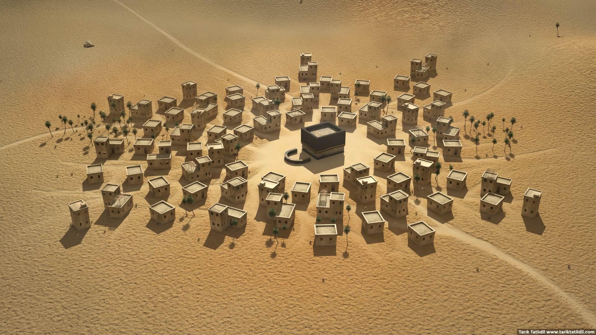 """""""مكتبة قطر"""" تدشن المعرض الإلكتروني حول الكعبة المشرفة"""