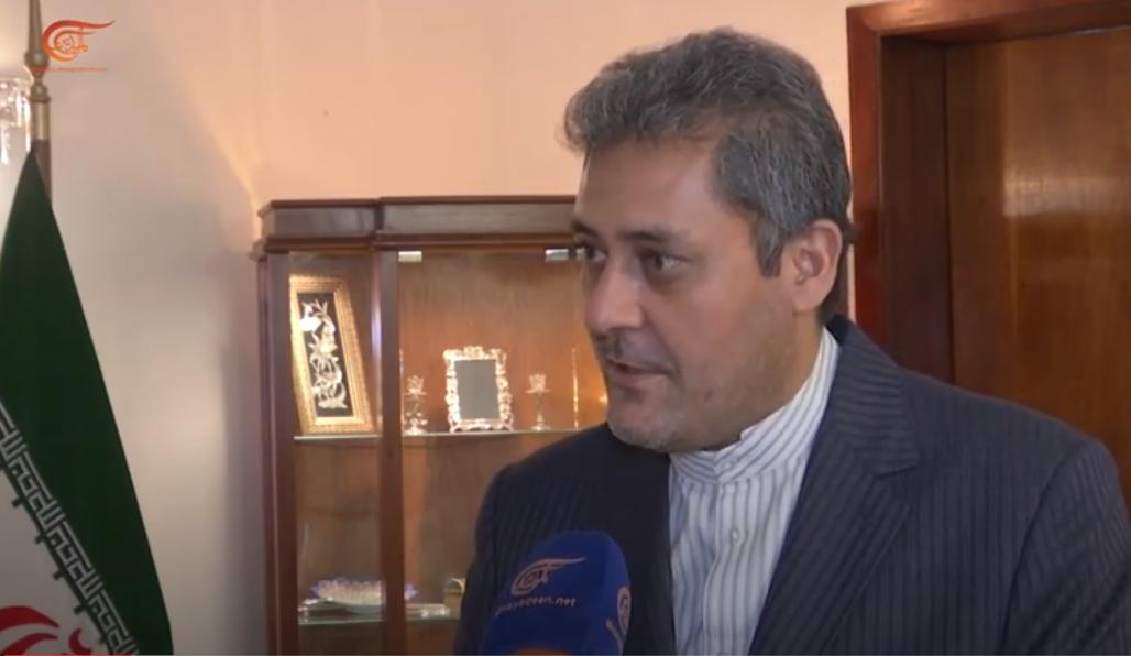 السفير الإيراني في فنزويلا للميادين: سنكون دائماً إلى جانب فنزويلا مهما كان الثمن