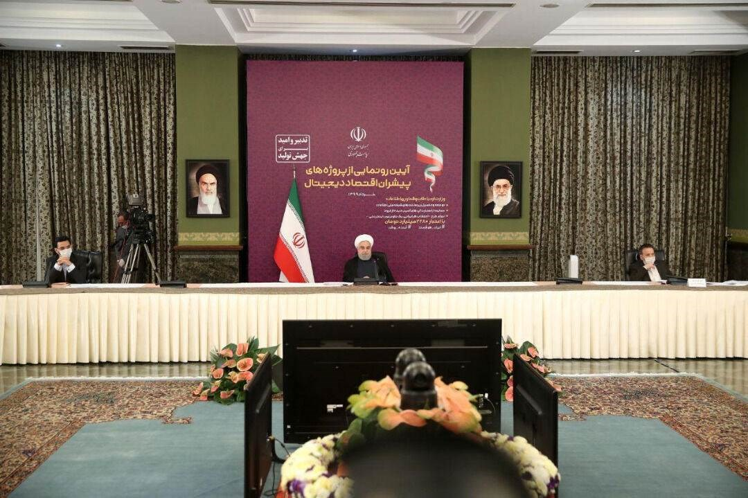 روحاني: كورونا حفّزت البلاد إلى التوجه نحو الاقتصاد الرقمي