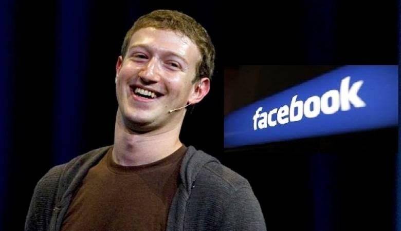 """مدير """"فيسبوك"""" لترامب: قرارك  لن يكون صائباً"""
