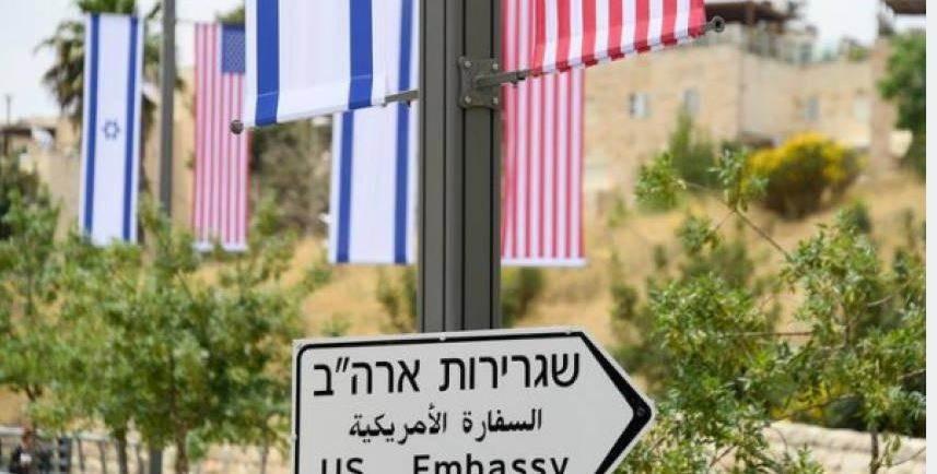 السفارة الأميركية تحذّر مواطنيها من السفر إلى الضفة الغربية وغزة