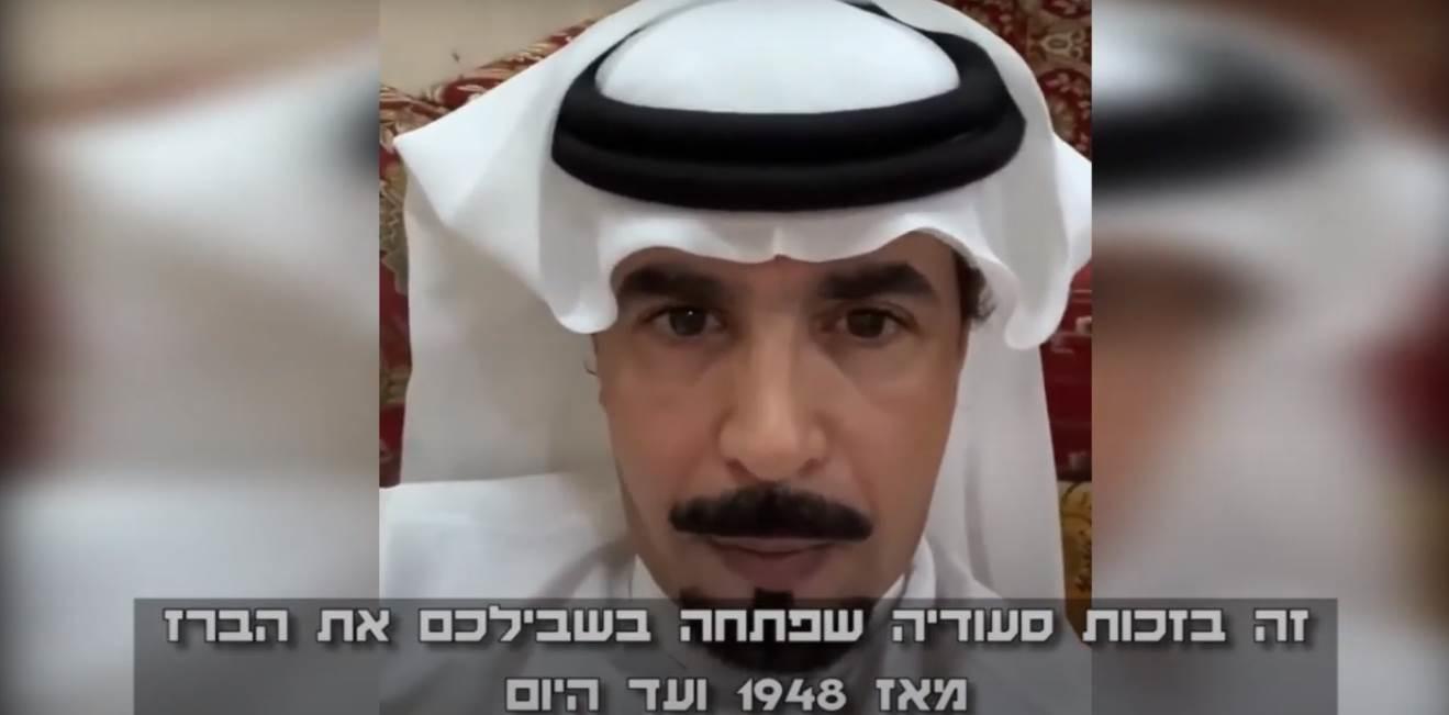 صحافي سعودي: الأرض للإسرائيليين  ولا قضية للفلسطينيين! (فيديو)