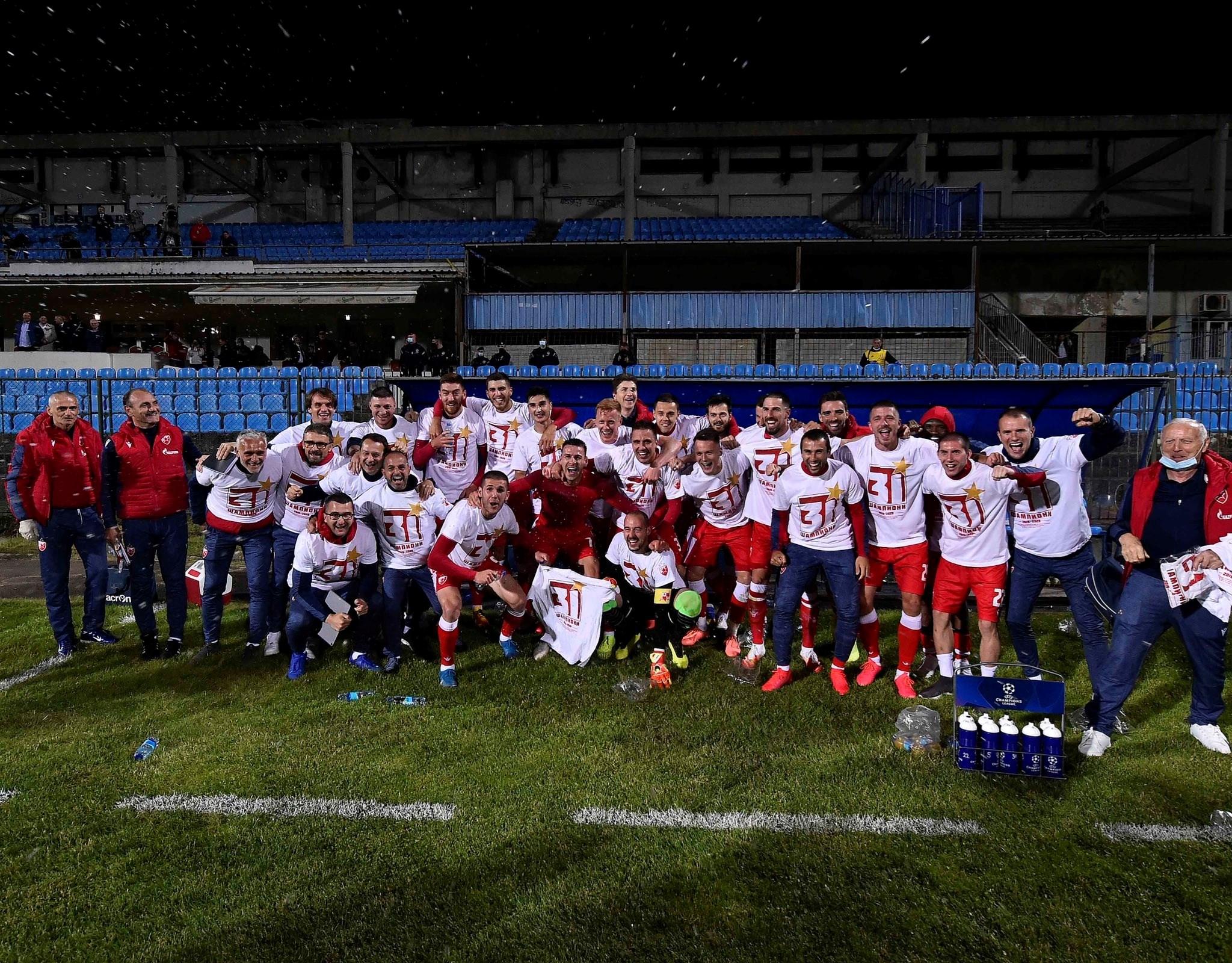 """الدوري الصربي: """"النجم الأحمر"""" يحقق اللقب"""