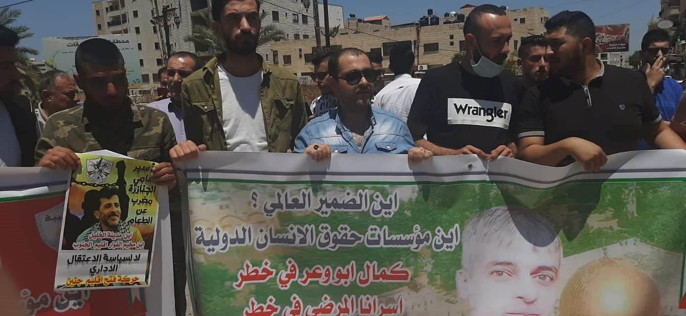 لقاء تضامني مع  الأسير أبو وعر.. وجنازرة مستمر في إضرابه لليوم الـ21
