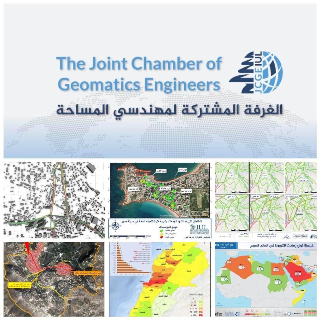 """لبنان: مجموعة من """"مهندسي المساحة"""" يعملون على مواجهة """"كورونا"""""""