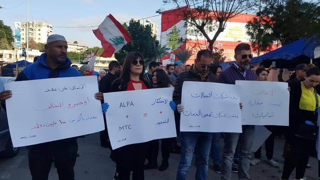 الحكومة اللبنانية ستدير شبكتي المحمول لحين طرح عطاء جديد