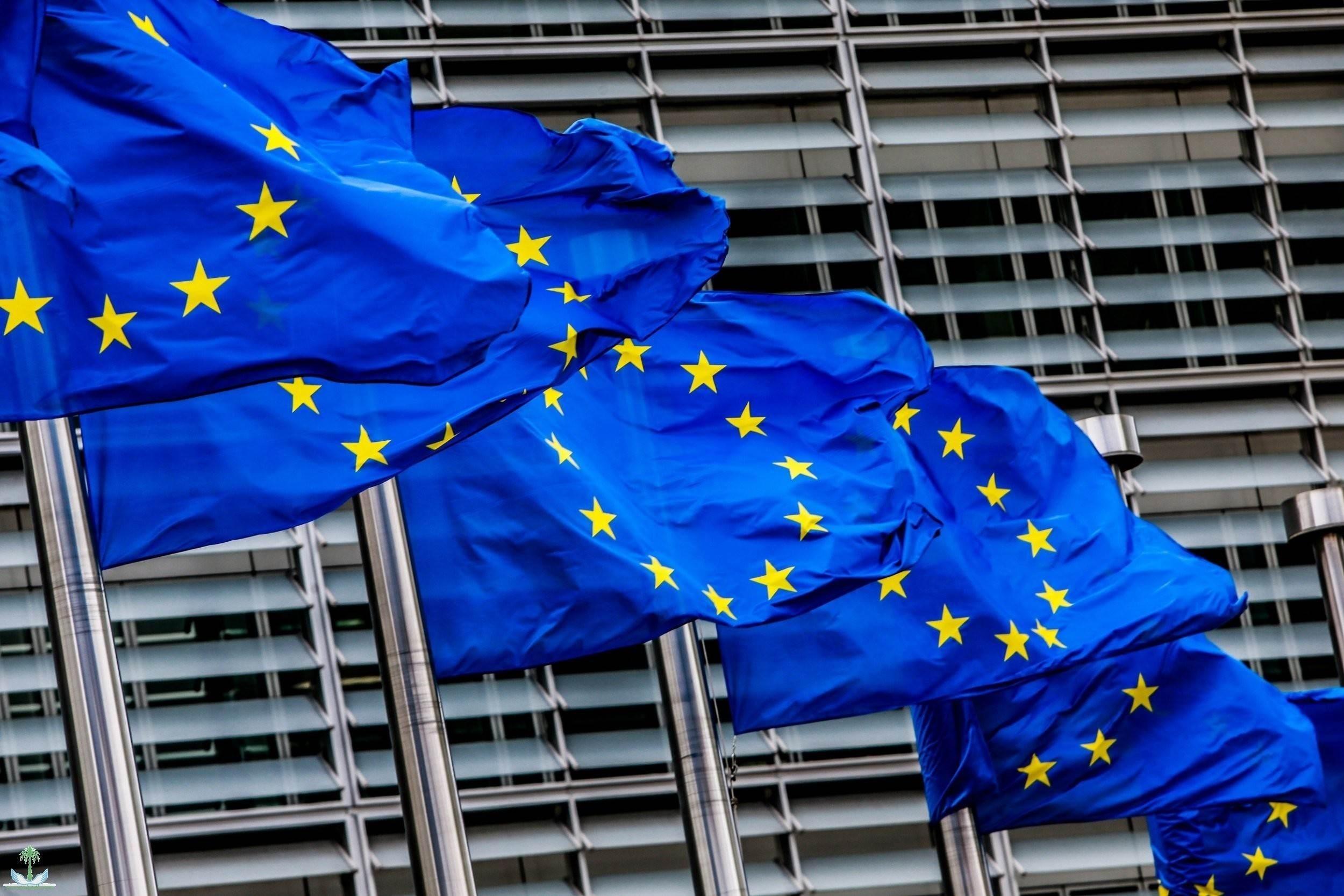 قمة دول البلقان مع الاتحاد الاوروبي... لمواجهة روسيا والصين؟