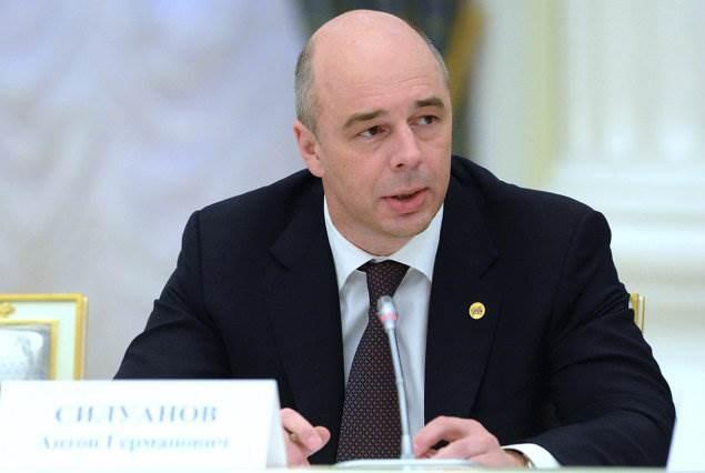 موسكو: متوسط سعر برميل النفط 30 دولاراً  وأعلى بقليل في 2021