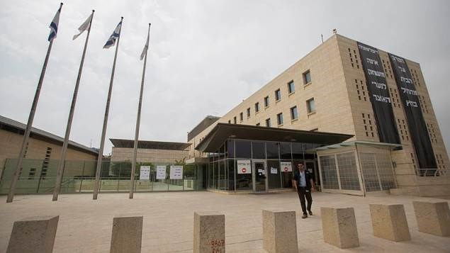 """""""إسرائيل"""" تستدعي سفير الاتحاد الأوروبي على خلفية قرار بشأن الفلسطينيين"""