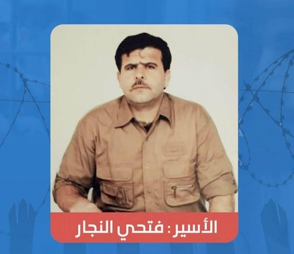 قوات الاحتلال تعتقل مواطنين من الضفة.. وتفاقم الوضع الصحي للأسير فتحي النجار