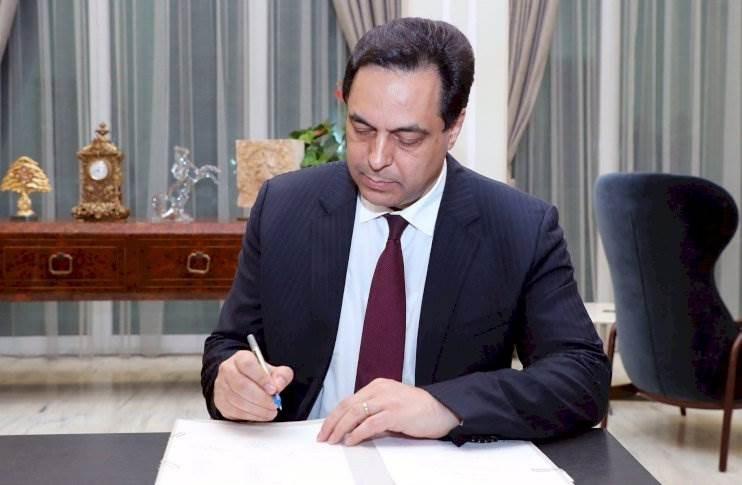 """الحكومة اللبنانية تنفي خبر تبني قانون """"قيصر"""" للعقوبات الأميركية"""