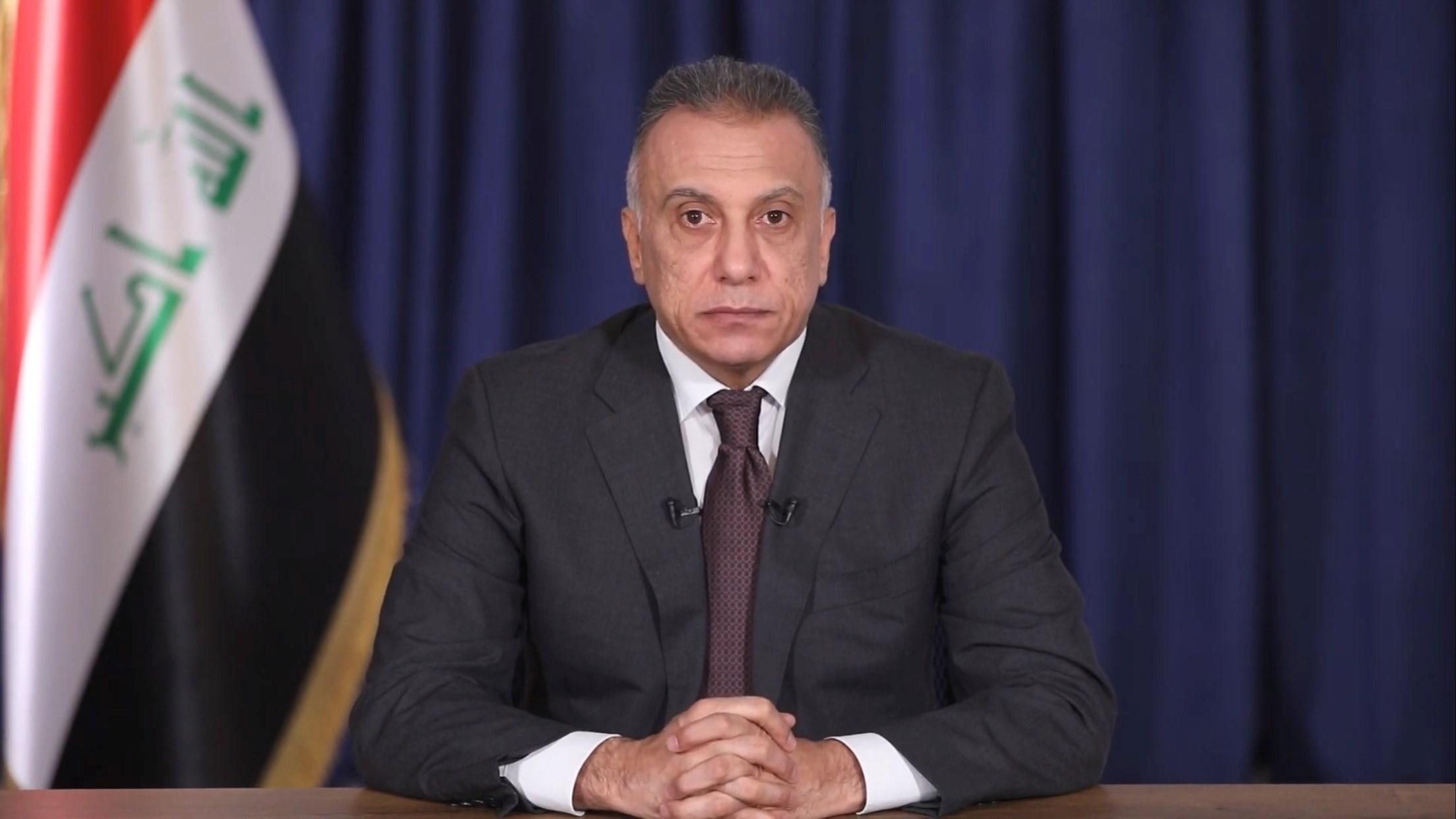 الكاظمي يدعو إلى حماية العراق وعدم تكرار ما حدث في العام 2014