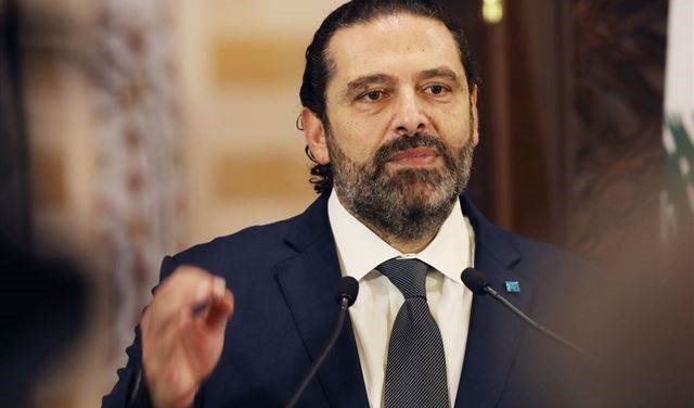 الحريري:  هل يعقل أن يرى جعجع أنّ مصيري السياسي مرهون بقرار منه؟