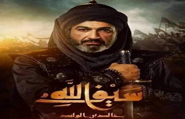 ياسر جلال بديلاً عن عمرو يوسف في دور خالد بن الوليد