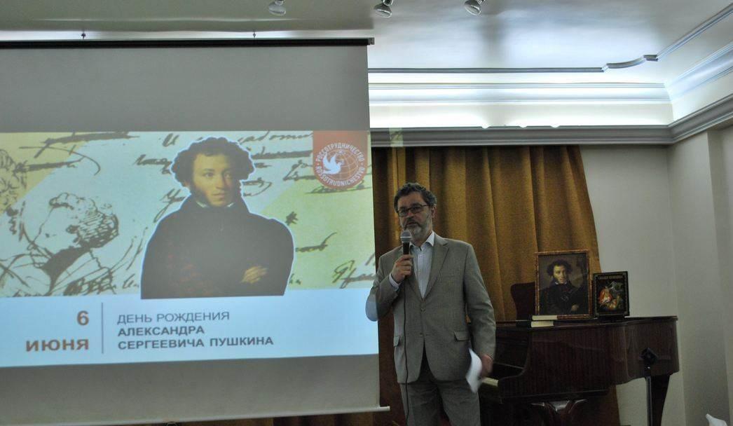 """تكريم الفائزين في مسابقة """"بوشكين"""" في دمشق"""